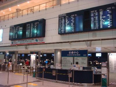 airportexe1102.jpg