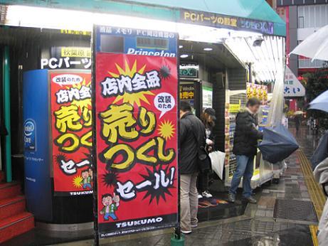 akiba_itmedia_pickup.jpg