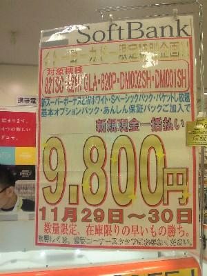 ariokawaguchi_supabo1130.jpg
