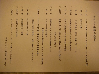 daiichi2.jpg