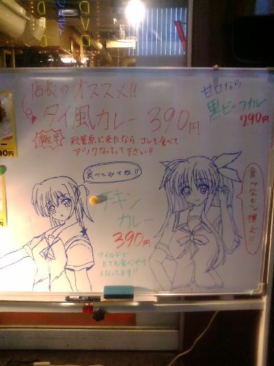 karekichi.jpg