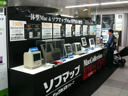 mac_history.jpg