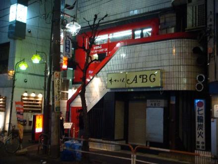 mouko_ikebukuro.jpg