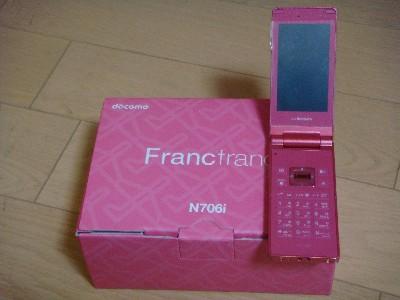 n706francfranc.jpg