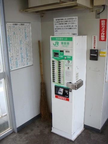 nagato_sta.jpg