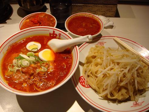 nakamoto0523_1.jpg