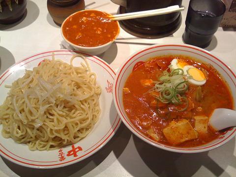nakamoto_kichiyo0509.jpg