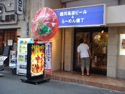 nakamoto_okachimachi3.jpg