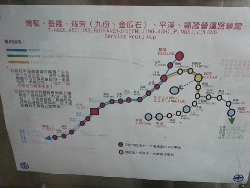pingsirootmap.jpg