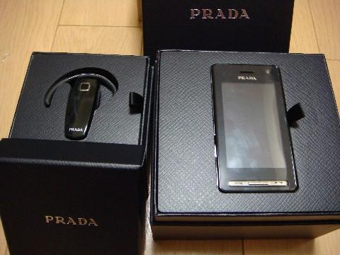 pradaphone.jpg