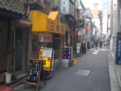 sanyo_shinbashi.jpg
