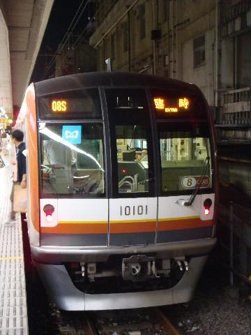 seibuikebukuro_metro.jpg