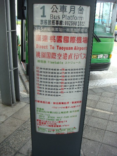 thr_bus2.jpg