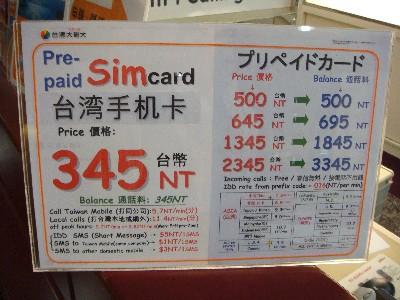 tm_mobile2.jpg